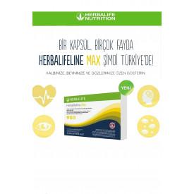 Herbalifeline® Max Omega 3
